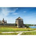 вид на Запорожскую Сечь и реку Днепр