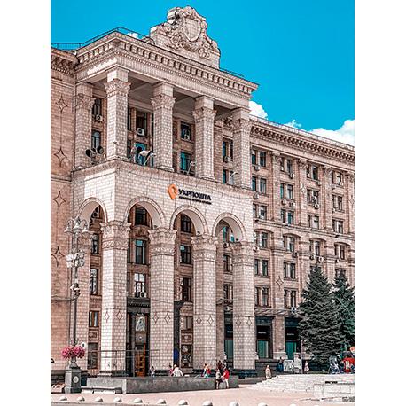 главное здание укрпошты в Украине
