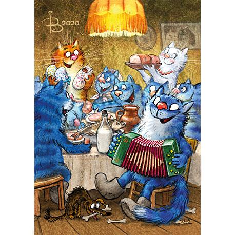 Синие коты на застолье