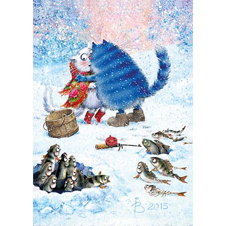синие коты ловят рыбку с любовью