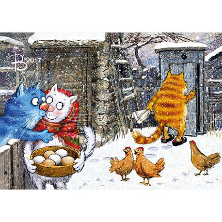 синие коты на улице